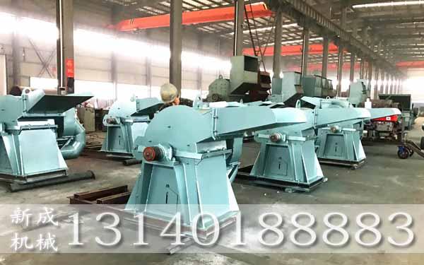 锯末粉碎机生产厂家